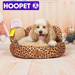Lucky Pet Dog Beds Dog Igloo Beds Leopard Dog Beds pictures & photos