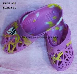 Children Comfort Garden Shoes EVA Slipper Shoes Beach Shoes Sandal Shoes (FBJ521-10) pictures & photos