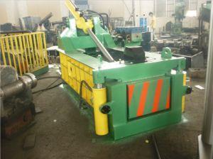 Aluminum Extrusion Machine in Metal Packing Machine pictures & photos