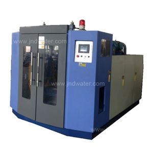 Extrusion Blowing Moulding Machine for HDPE LDPE PP pictures & photos