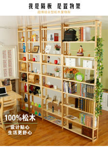 Movable Wooden Bookshelf/Cheap Wooden Bookshelf /Bookshelfcx-BS24 pictures & photos