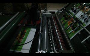 Automatic Carton Box Laminating Machine Manufacturers pictures & photos