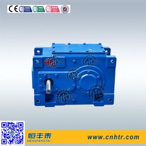 Hh Series Industrial Helical Parallel Shaft Speed Reducer Gearbox pictures & photos