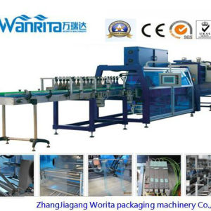 High Speed Shrink Film Wrapping Machine (WD-450A) pictures & photos