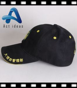 Custom Cheap Promotional Hat Business Gift pictures & photos