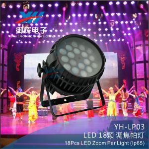 18PCS 6 in 1 LED Zoom PAR Stage Light pictures & photos