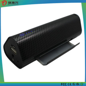 3 in 1 Power Bank & Bluetooth Speaker & Stander (SCS-03) pictures & photos