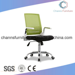Good Selling Modern Office Green Mesh Chair with Swivel Base pictures & photos