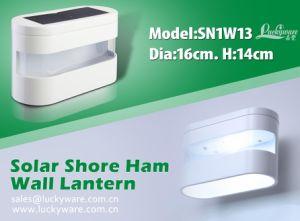 Solar Shore Ham Wall Lantern Light pictures & photos