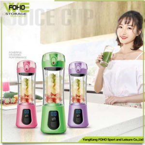 Wholesale Power Electric Portable Kitchen Fruit Orange Juicer pictures & photos