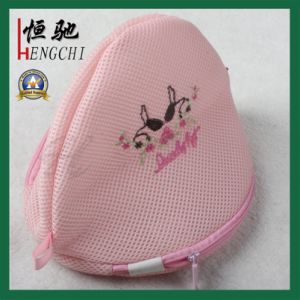 Popular One Set Mesh Laundry Washing Bags with Zipper pictures & photos
