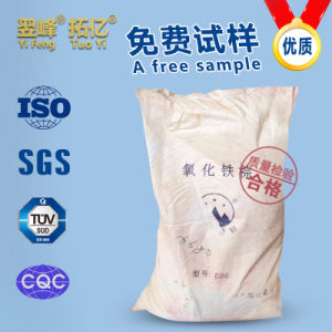Pigment Iron Oxide, All Colors (Black, Yellow, Red, green, etc.) pictures & photos