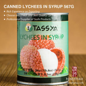 Tassya Canned Lychees in Syrup 567g pictures & photos