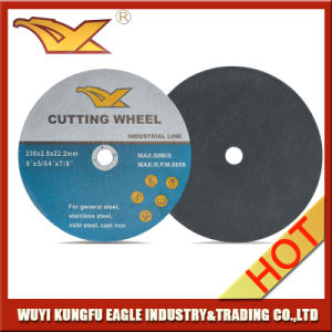 230mm Reinforced Cutting Disc for Stainless Steels En12413 pictures & photos