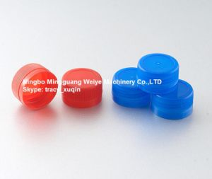 Bottle Cap Mould pictures & photos