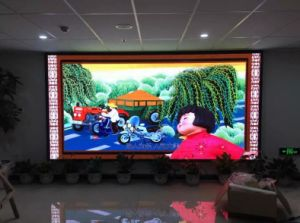 Indoor P5 RGB LED Video Display pictures & photos