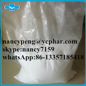 96% National Standard Ivermectin Powder pictures & photos