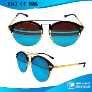 New Products 2017 Personal Eyeglasses Ultra Slim Frame Sunglasses pictures & photos
