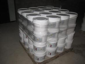 90% Chlorine Tablets Granular Trichloroisocyanuric Acid, TCCA pictures & photos
