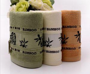100% Natural Bamboo Fiber Bath Towel pictures & photos