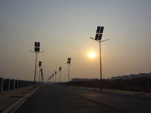 New Design Haochang Solar Street Light All in One Integrated System pictures & photos