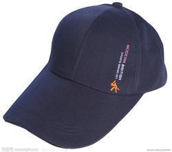 Low Profile Hook & Loop Adjustable Cotton Twill Cap pictures & photos
