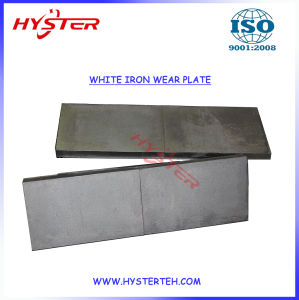 China Manufacturer High Quality 700bhn Domite White Iron Wear Plate pictures & photos