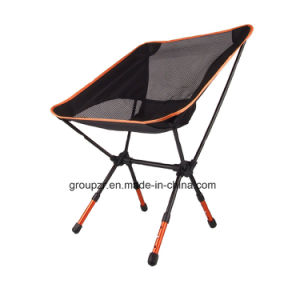Ultralight Adjustable Camping Chair, Aluminium Space Moon Chair pictures & photos