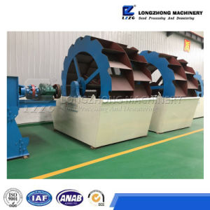 Sand Washing Plant for Sand Washing and Drying for Sale pictures & photos