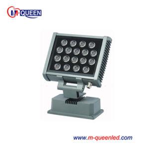 LED Wall Washer Light (MQ-WW-18W)