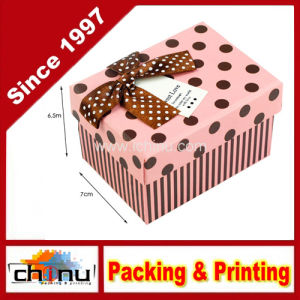 Gift Paper Box (3184) pictures & photos