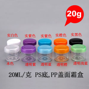 20g Cream Jar Cosmetic Container pictures & photos