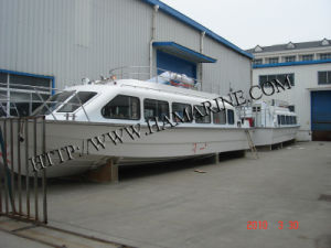 White High Speed Good Quality Passenger Boat (HA1500)