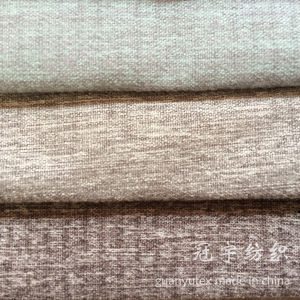 Nylon Linen-Like Home Textile Compound Sofa Fabric pictures & photos