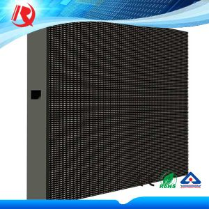 Full Color High Clear Outdoor Waterproof LED Panel pictures & photos
