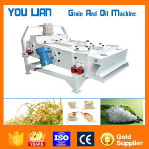Paddy Proecssing Customied Machinery Rice Mill pictures & photos