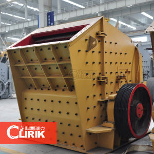 Reinforced Impact Crushing Machine with Cheaper Price pictures & photos
