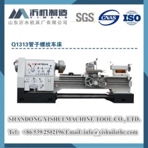 Q1313 Pipe Threading Lathe Machine Tool, Pipe Machine Tool