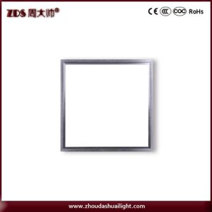 8W LED Square Panel Light 300*300*9mm