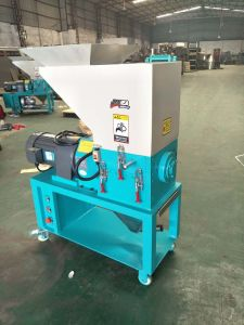 Slow Speed Plastic Crusher pictures & photos