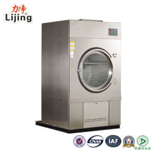 25kg Laundry Drying Equipment Spin Dryer for Hotel, Garment Factory, Hospital, School (HG-25) pictures & photos