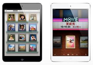 Original Unlocked 9.7 Tablets, Pad Mini WiFi 4G Computer, Mini Tablet PC pictures & photos