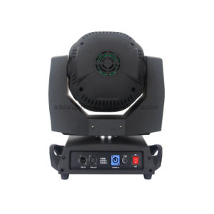 Double Eyes Control Big Bee Eye LED Moving Head Light pictures & photos