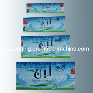PVC Shrink Sleeves, Packaging Film (DQ123) pictures & photos