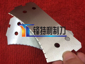 Cap Cut Machine Slitter Blade Replacement Tamper Evident Parts pictures & photos