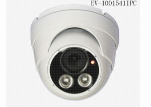HD Night Vision Dome Surveillance Camera Wireless 25mtr IR Distance Waterproof Case pictures & photos