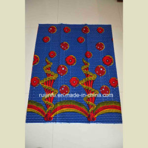 African Real Wax Fabric Hitarget Real Wax, Veritable Real Wax Prints
