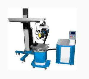50t 60t Laser Mold Welding Machine pictures & photos