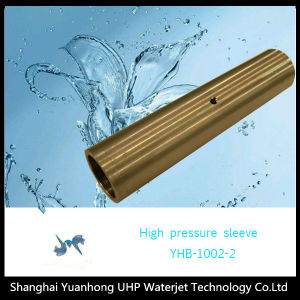 Durable Water Jet Cutting Machine Parts Back up Seal Sleeve for Waterjet Pump pictures & photos