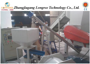 Plastic Recycling Crusher/Pet Bottle Crusher/PVC Profile Cruher pictures & photos